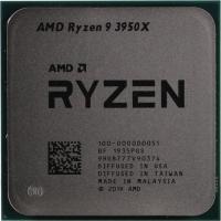 Процессор AMD RYZEN 9 3950X 3,5 GHz (100-100000051WOF)