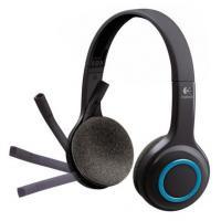 Гарнитура Logitech Wireless Headset H600 (981-000342)